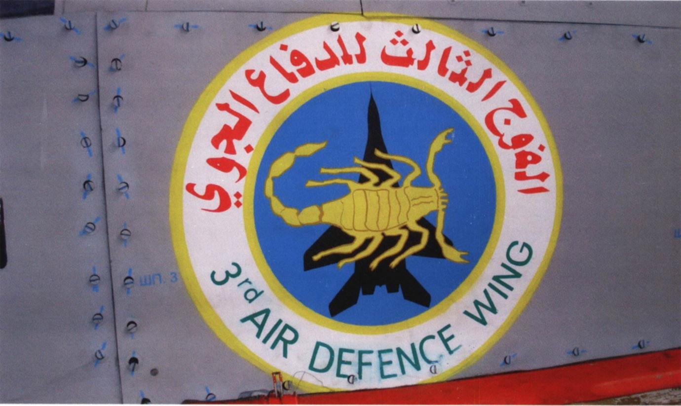 صور طائرات القوات الجوية الجزائرية  [ MIG-29S/UB / Fulcrum ] 27430104345_4c66c7f831_o