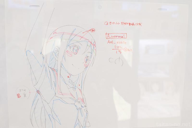 俺妹展-20130505-DSC_4671