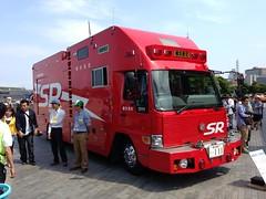 横浜消防特殊救助車