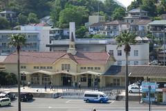 Station Misumi