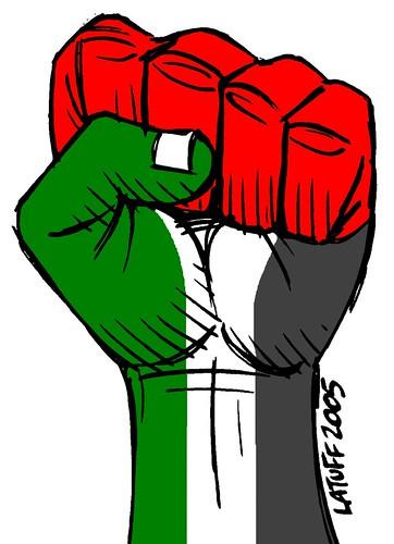 """""""Dalla solidarietà alla lotta internazionalista"""