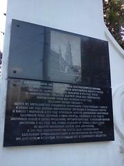 Photo of Black plaque number 12928