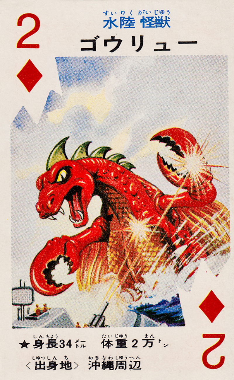 Pachimon Kaiju Cards - 8