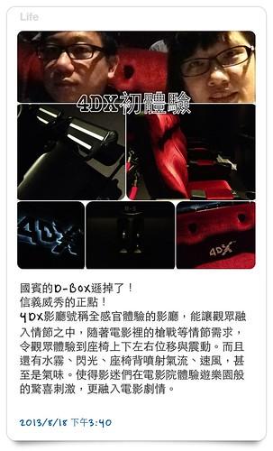 相機膠卷-529