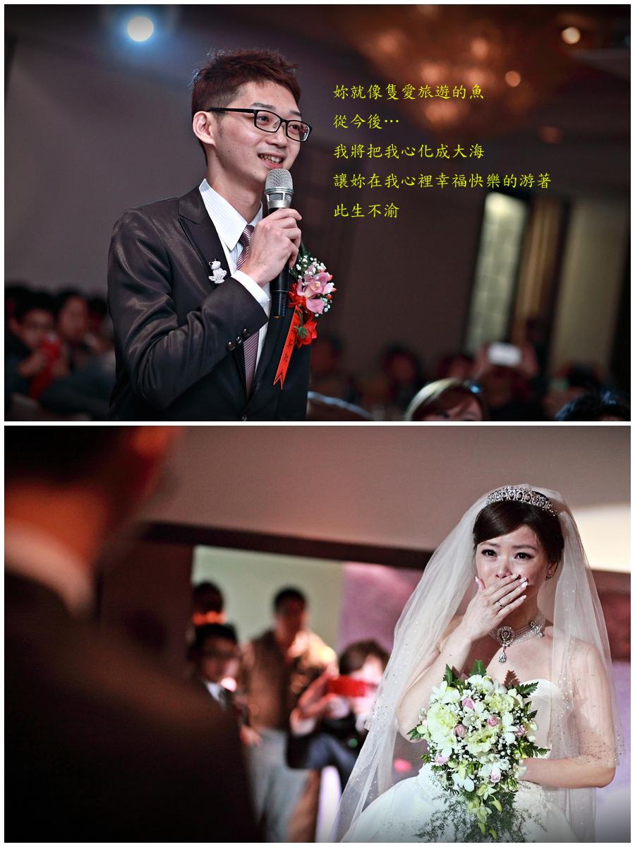 """2婚攝,婚禮記錄,搖滾雙魚,台北國賓"""""""