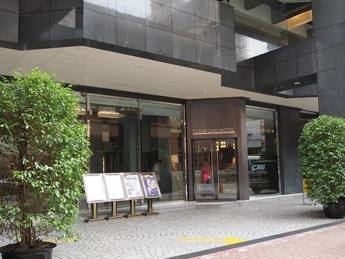 スタンフォードホテル @ 香港