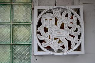 Imageof Florivsky Convent. glass wall architecture vent air soviet castiron shape decor ussr