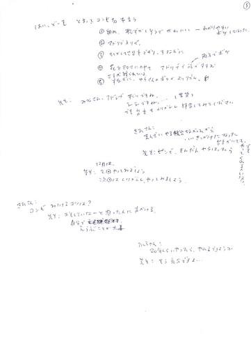 釜芸お笑い第2回No520131021