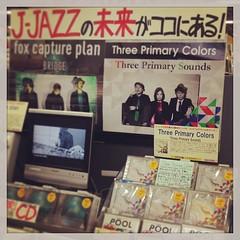今日は高校の時からの友人がやっているバンドThree Primary Colorsの1stアルバム「Three Primary Sounds」の発売日!ってことで秋葉のタワレコ行って来たよ。メロウ、ピュア、グルーヴィの音の三原色ということらしいです。ジャズとロックの間くらいのステキな音色!<a href=
