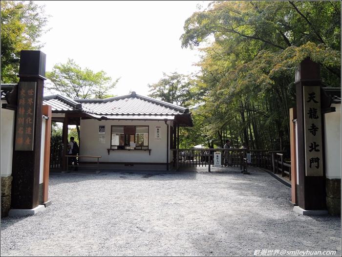 嵐山~天龍寺