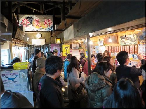 Photo:2013-12-30_Life Log Book_【Event】飲食店応援企画 鯨アイスのイベントやってみました!-01 By:logtaka
