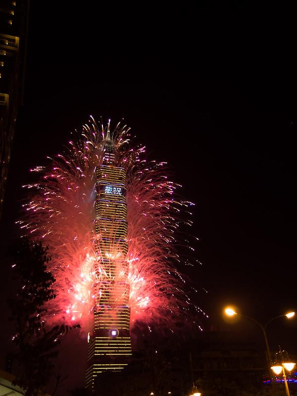 新年快樂~2014