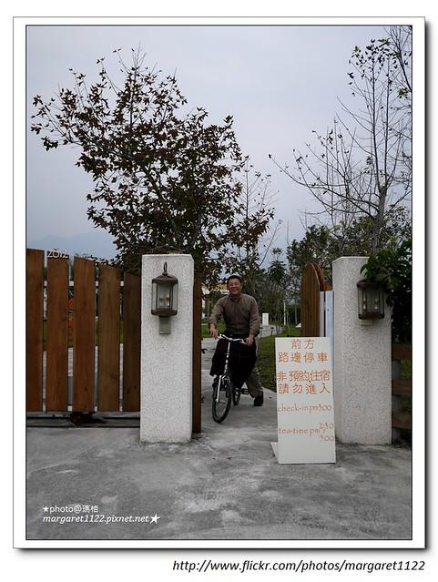 【花蓮旅宿】坲卡夏莊園民宿