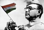 Netaji Subhash Chandra Bose – Palsuvai Thoranam