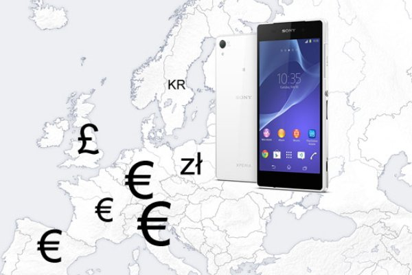 Цена Xperia Z2