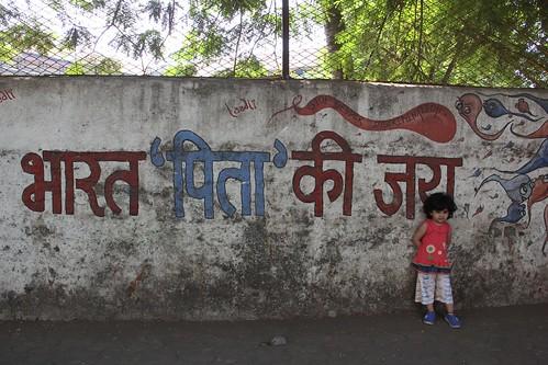 Bharat Pita Ki Jai ... Nerjis Asif Shakir 2 Year Old by firoze shakir photographerno1