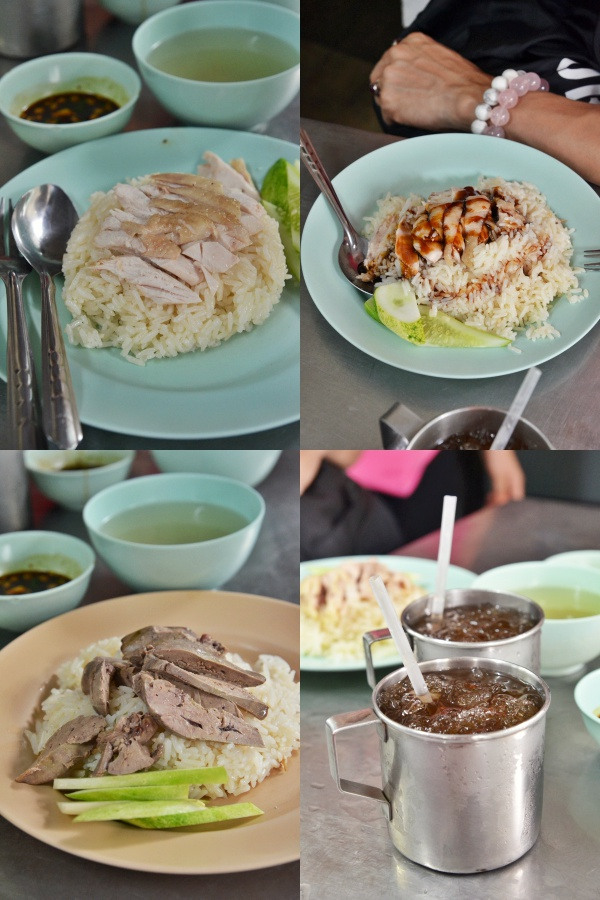 Thai Style Chicken Rice