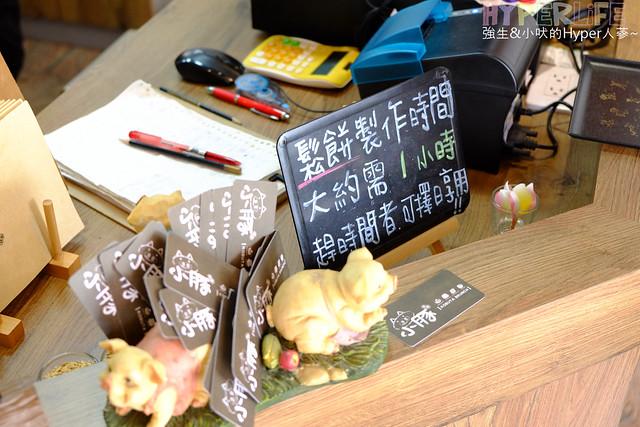2014.04 台中小豚輕食