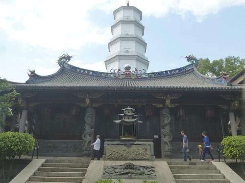 Fujian-Fuzhou-Colline Jade (57)