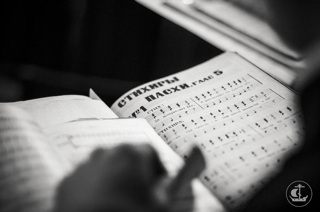10-11 мая 2014, Неделя 4-я по Пасхе, о расслабленом / 10-11 May 2014, 4th Sunday of Pascha, Sunday of the Paralytic