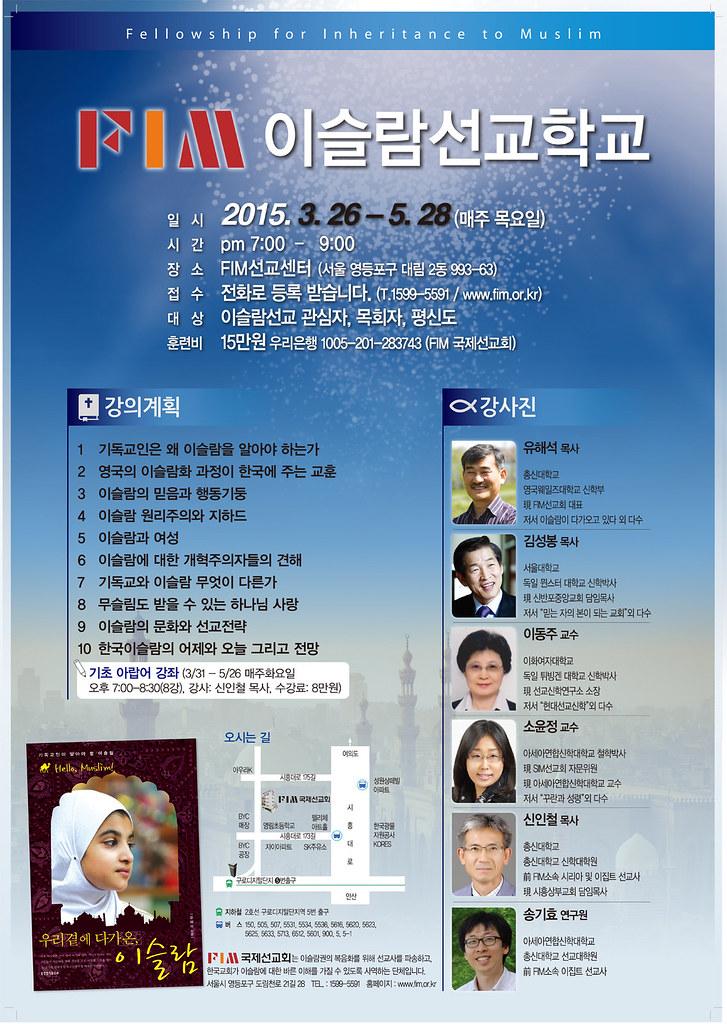 포스터_최종(서울) 사본