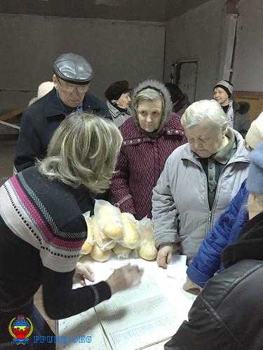 Бесплатный хлеб - членам Партии пенсионеров Украины - Запорожская областная организация (2)