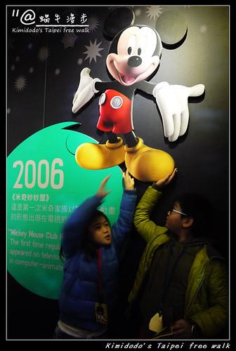 迪士尼90周年特展 (12)