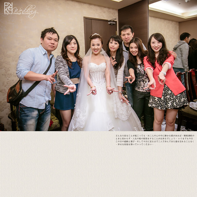 20141207PO-108