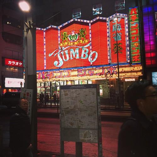 新宿の夜はすげぇや。
