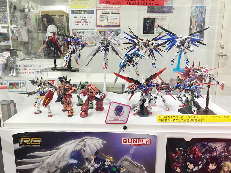 Odaiba (Gundam) - 106