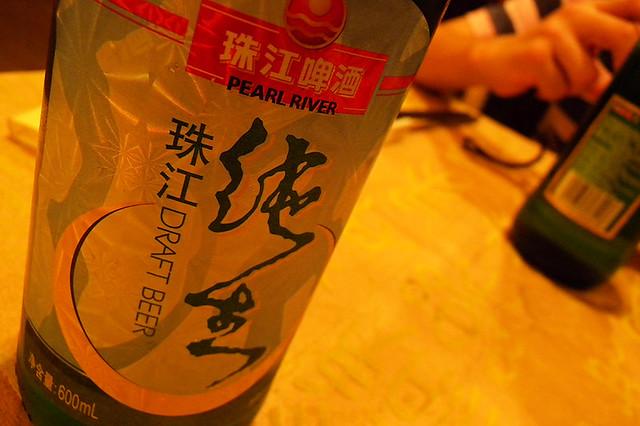 2009072111 - Suzhou