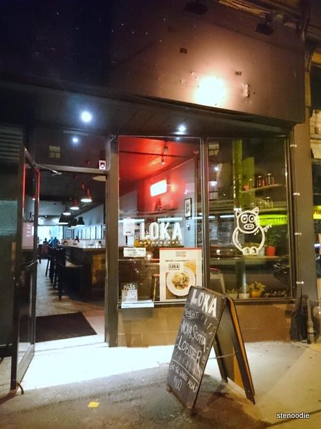 Loka storefront