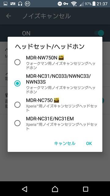Screenshot_20160615-213741