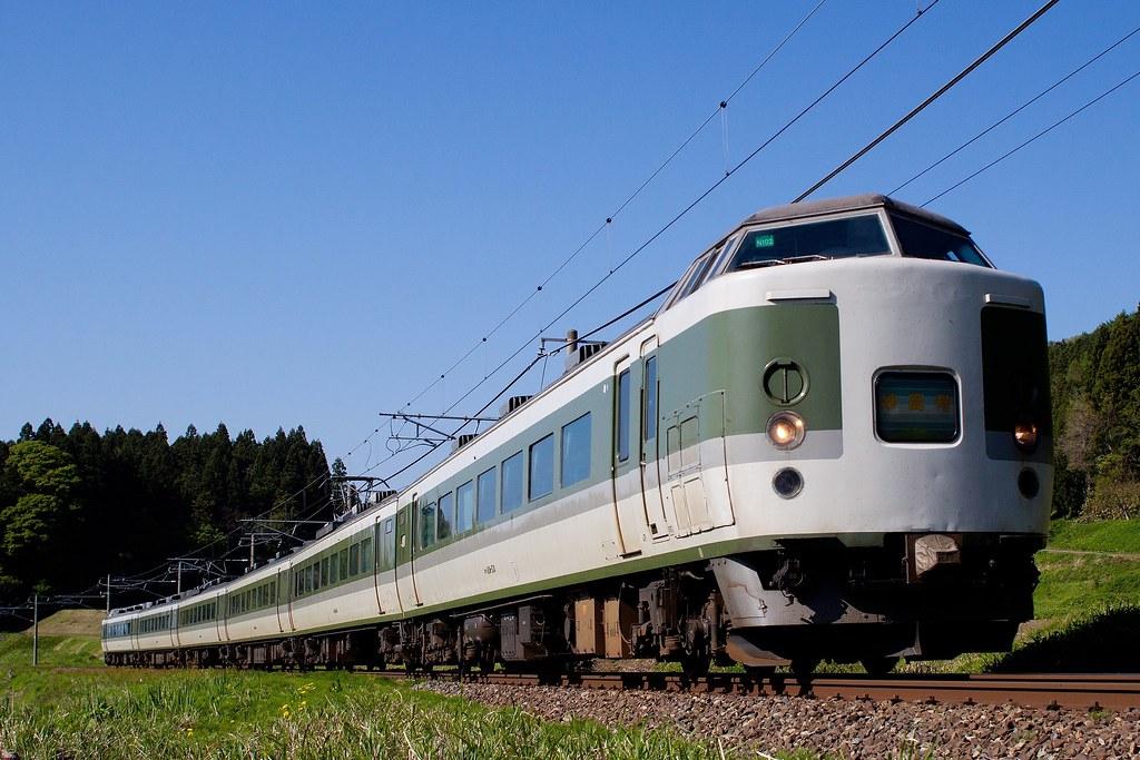 """3326M """"Myoko"""" No.6 N-102"""