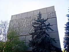 Soviet symbolism on building