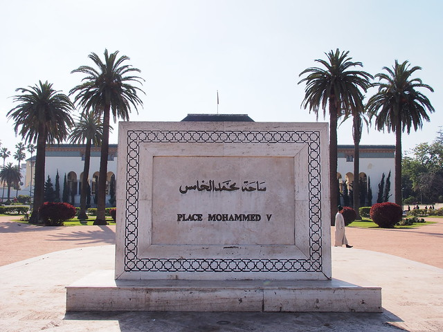 MOHAMMED V廣場
