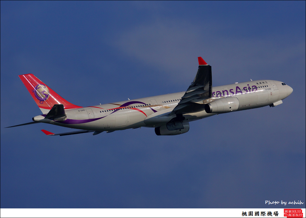 TransAsia Airways B-22101-008
