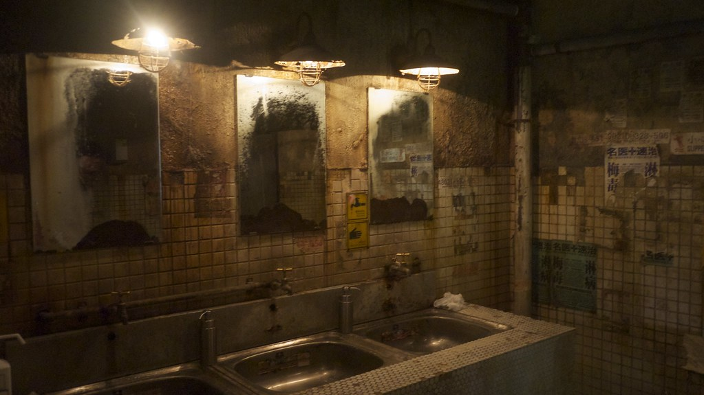 Authentically Dingy Bathroom