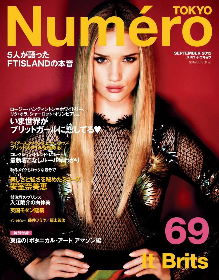 rosie-numero-tokyo-cover