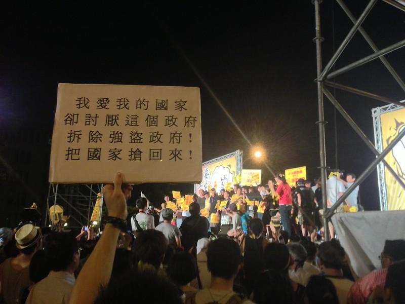taipei-protest