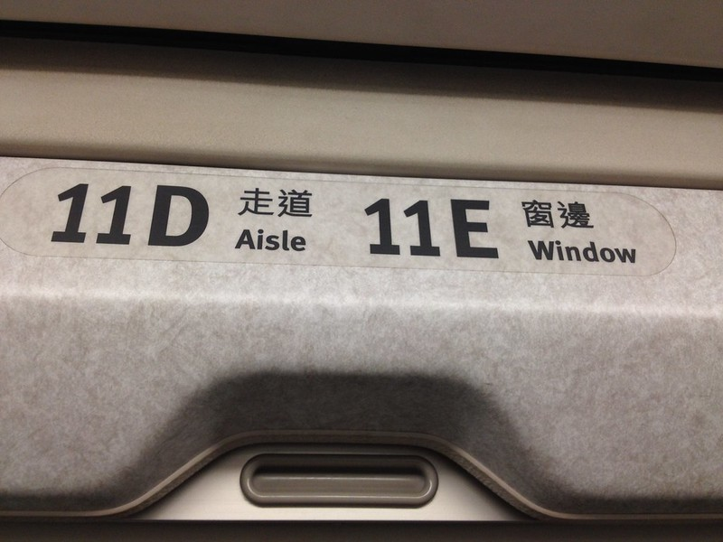 11号車11E by haruhiko_iyota