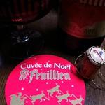 ベルギービール大好き!! サン・フーヤン・キュベ・デ・ノエルSt.Feuillien Cuve de Noel