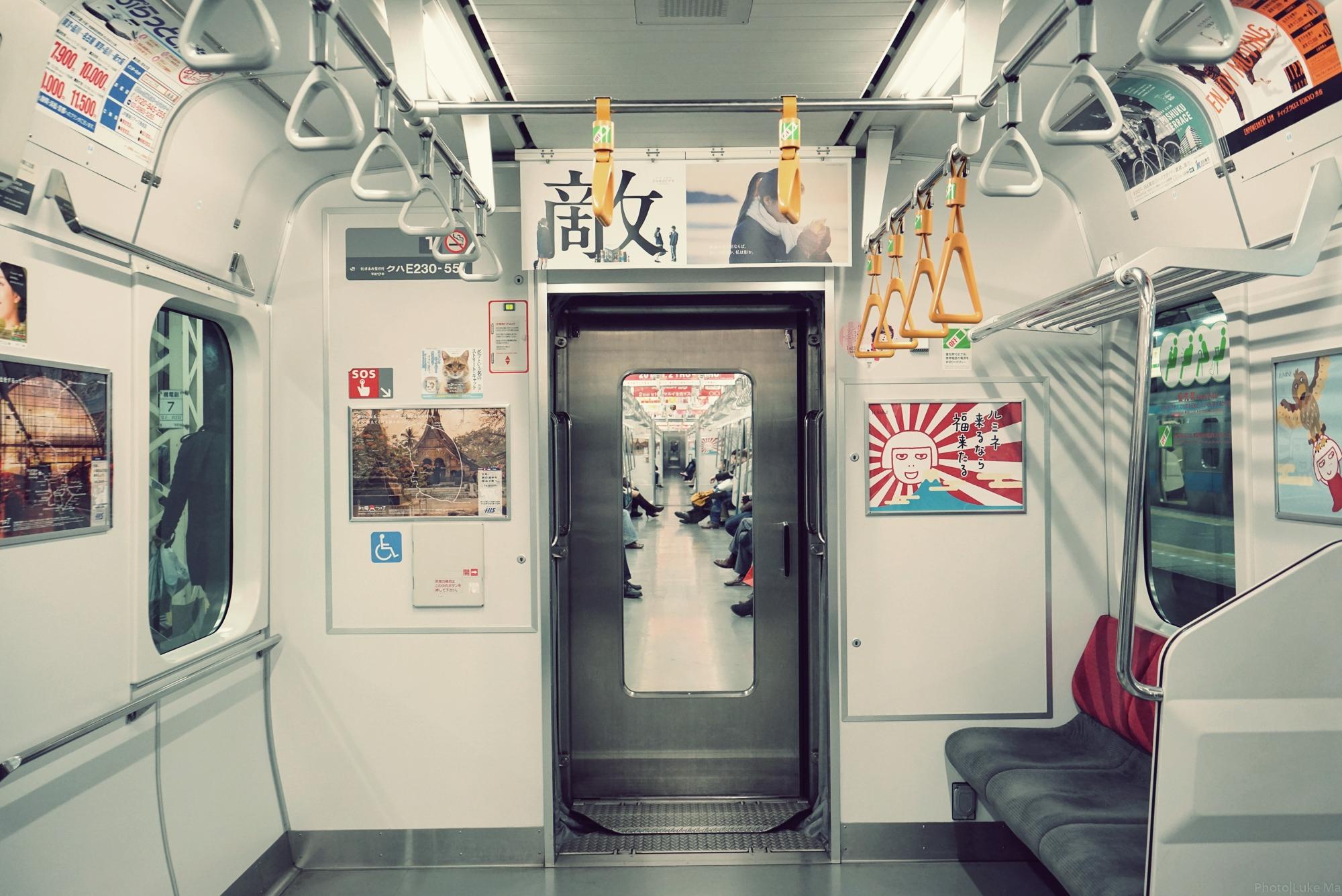 Metro train - Sony A7R
