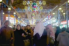 Mubarakiya Market