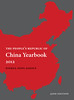 Click to visit China Yearbook 2012