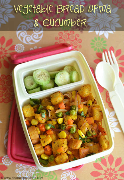 Kids Lunch Box Recipes - LunchBox Idea 12 - Vegetable Bread Upma