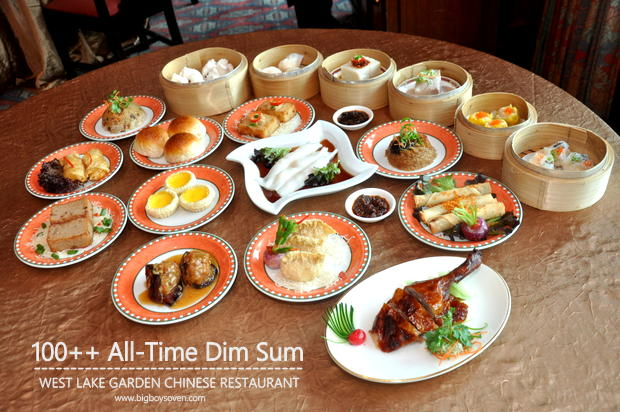Dim Sum West Lake Chinese Restaurant Sunway Resort Hotel & Spa