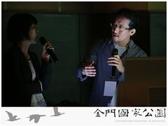 候鳥遷徙國際交流研討會-04