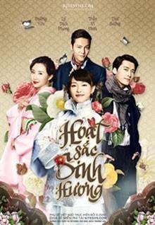 Phim Hoạt Sắc Sinh Hương - Legend Of Fragrance