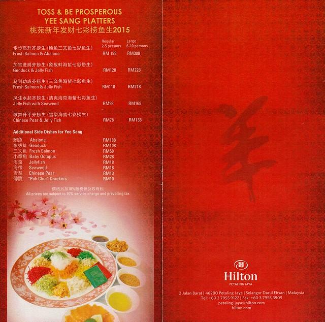 Toh Yuen Chinese New Year Menu PJ Hilton 4